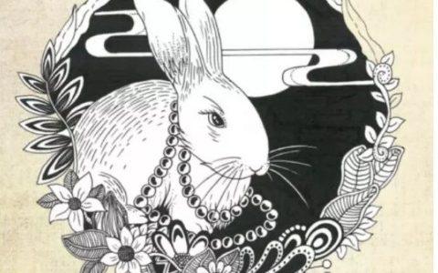 属兔男喜欢一个人的表现