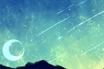 2020年天象预兆 5月将有流星雨和两次双星伴月