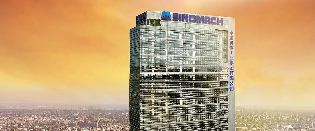 三个字的机械公司名字:机械公司取名三个字
