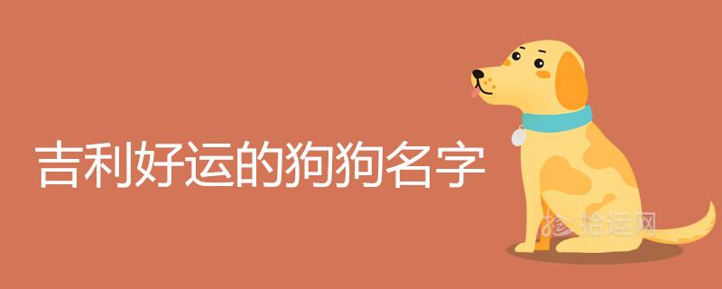 杨姓男孩名字_男孩叫梓豪的意义好吗 | 安心网