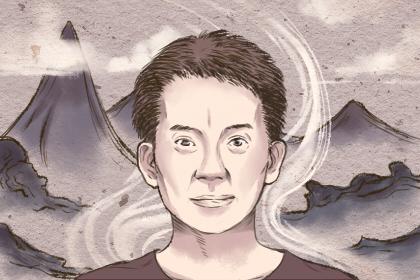 菱形脸的人中弯曲代表什么