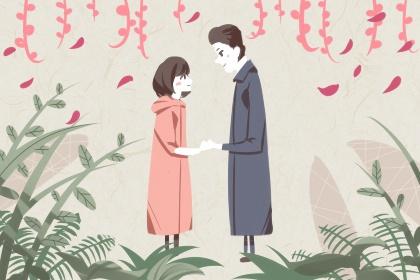 女金和男木的可以结婚吗