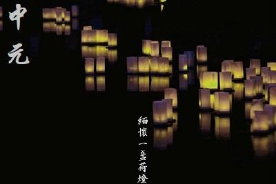 """020庚子鼠年中元节未时出生喜用神是什么?"""""""