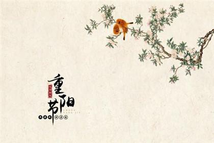 2020年九月九日重阳节出生五行缺木的男孩起名推荐!