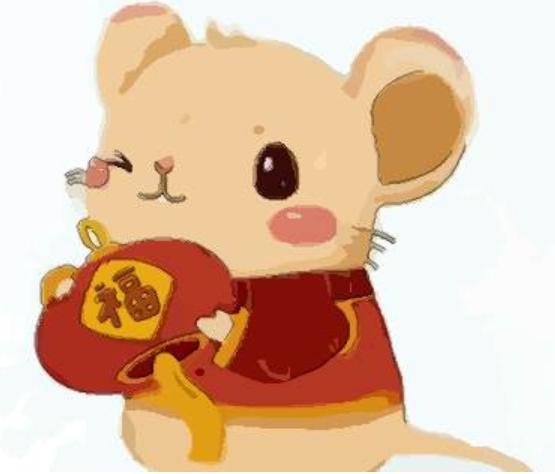 022年属鼠人的全年运势